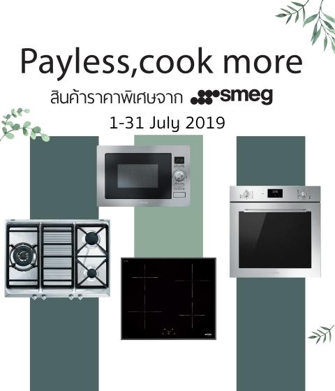 Smeg Promotion July 2019