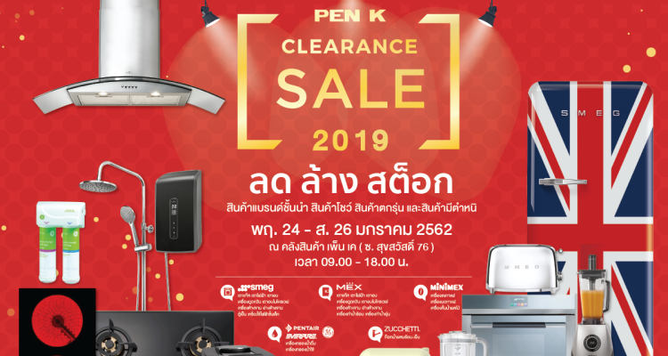 Pen K Clearance Sale 2019