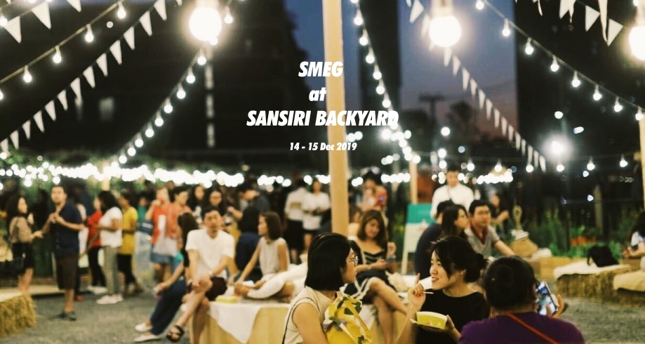 Smeg at Sansiri Backyard #WinterMarketfest7