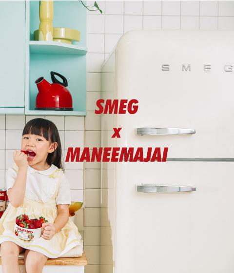 SMEG x MANEEMEJAI