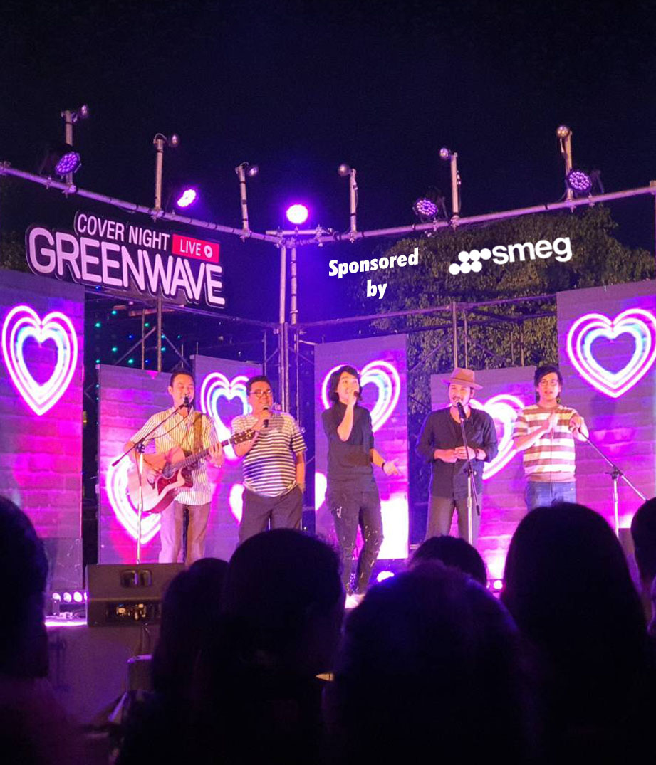 Cover Night Live Greenwave Sponsored by Smeg