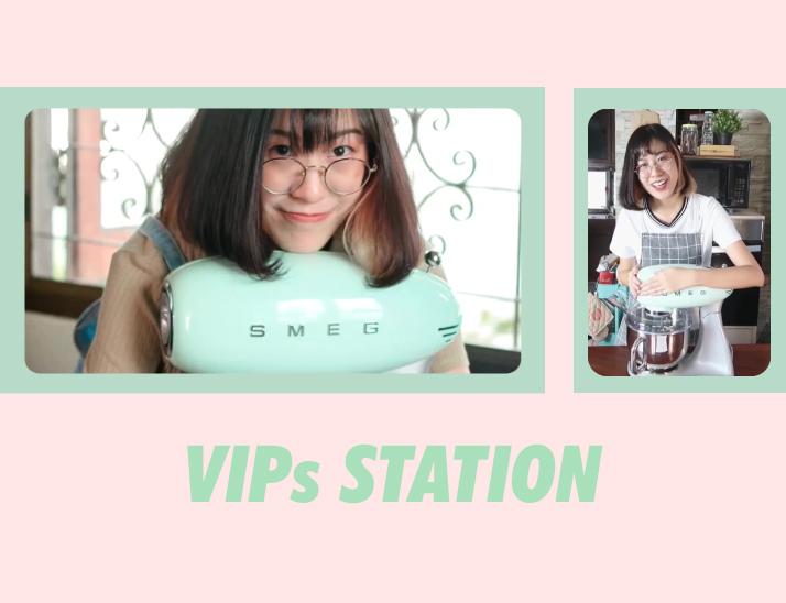 รีวิว Stand Mixer สุดคิ้วท์จาก VIPs Station